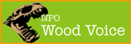 NPO法人ウッドボイス